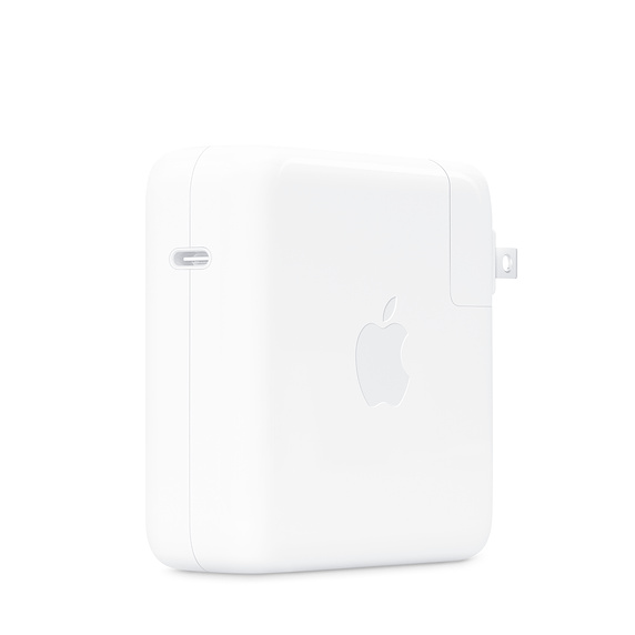 Apple 96W USB-C Power Adapter at Small Dog Electronics